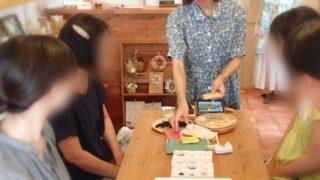 9月12日13日横浜ワークショップ